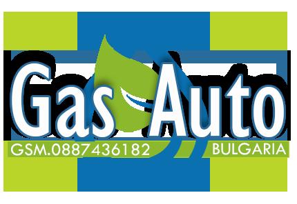 Газова уредба и газов инжекцион - GasAuto Bulgaria